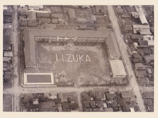 Iizuka0_044