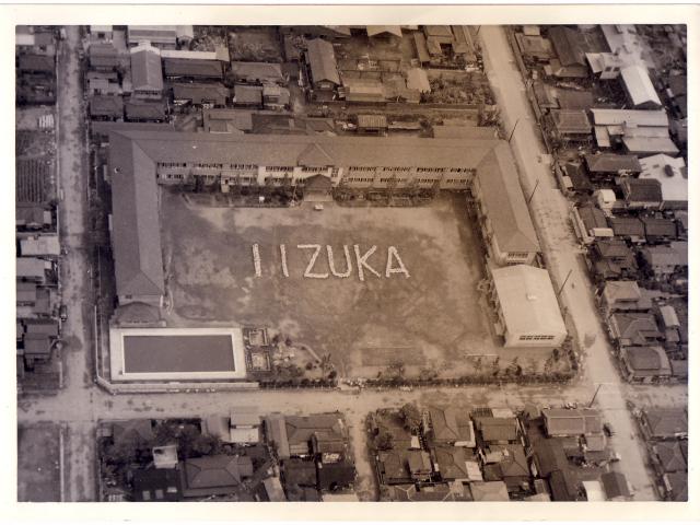 Iizuka1_160