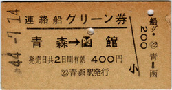 Ticket_009a