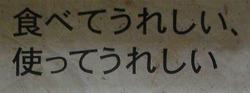 Soba_kaisuken1