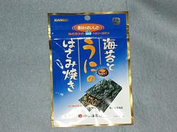 Dagashi895