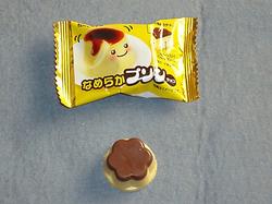 Dagashi899