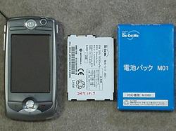 M1000_b