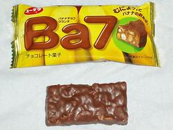 Dagashi912