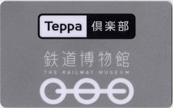 Teppa