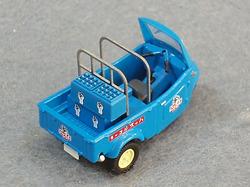 Minicar560b