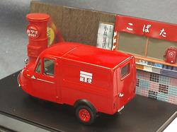 Minicar568b