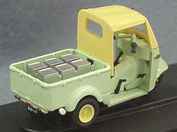 Minicar570b