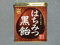Dagashi1089a