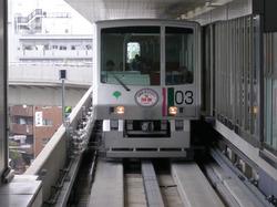 Toneri0428a
