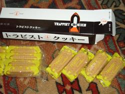 Trappistcookier2