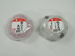 Dagashi1191a