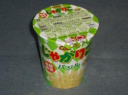 Dagashi1192a