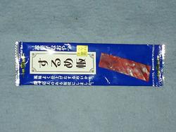 Dagashi1219a