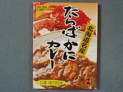 Kani_curry