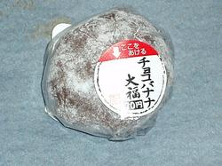 Dagashi1233a