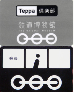 Teppa8c