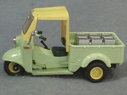 Minicar651b