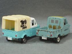 Minicar653b
