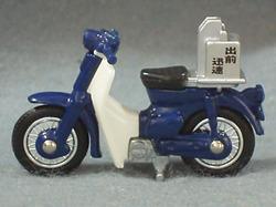 Minicar658b