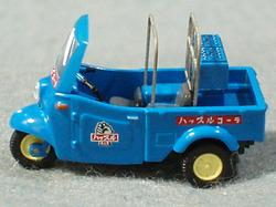 Minicar660b