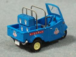 Minicar660c