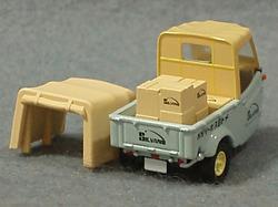 Minicar664b