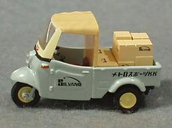 Minicar664c