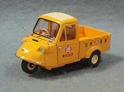 Minicar667b