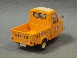 Minicar667c