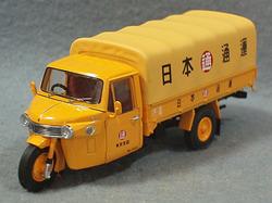 Minicar668b