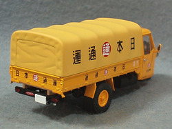Minicar668c