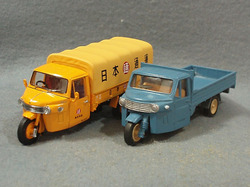 Minicar668d
