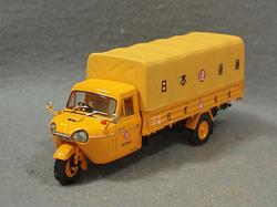 Minicar669b
