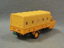 Minicar669c