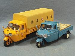 Minicar669d