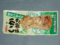 Dagashi1393a