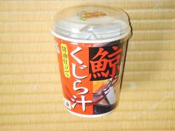Kujira_jiru