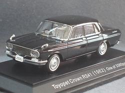 Minicar721a