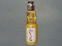 Dagashi1469a