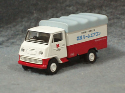 Minicar810a