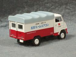Minicar810b