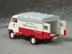 Minicar810c