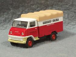 Minicar810d