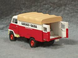 Minicar810f