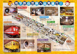 Subway_1d