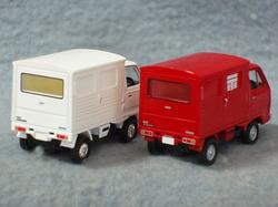 Minicar950b