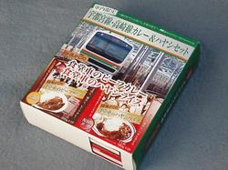 Takasaki1a