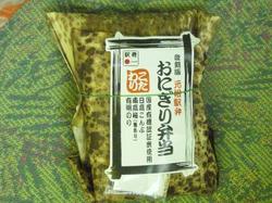 Onigiri_bento1_2