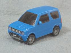 Minicar1118a
